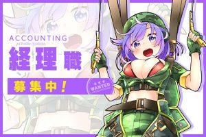 img_rec_accounting (1)